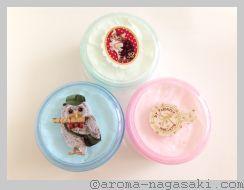 aroma-nagasaki-20140326006